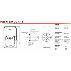 АВМ537-30-А (без стакана) ROR/MB
