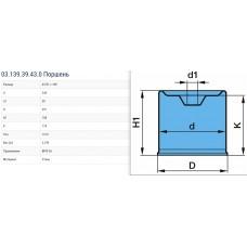 стакан пневморессоры 070.214 стальной H=188mm/D=251 881MB