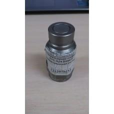 быстроразъемное соединение БРС G3/4 SA582/2 (гидравлическая система/ПАПА) Тонар