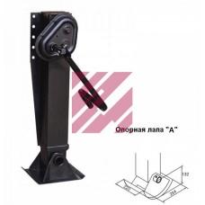 устройство опорное полуприцепа M2301012 (лапы) 814 мм г/п 28т BPW/SAF/ROR
