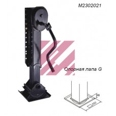 устройство опорное полуприцепа M2302054 (лапы) H=762 mm 24/80t BPW