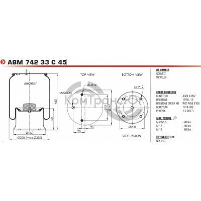 AGA8106 (в сборе) 2шп.+возд./4отв. DH=400 Schmitz/ ТОНАР с подвеской Weweler (22/3)