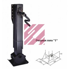 устройство опорное полуприцепа M2304244 (лапы) 827 мм г/п 28т BPW/SAF/ROR