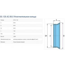 пыльник тормозного вала 03.120.42.08.0 45*49*13.5 (на яблоко/сторона трещетки) BPW