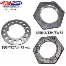 р/к ступицы 03011004001 (к-т гаек внутреняя, наружняя+стопорное кольцо) M56*2/SW85 SAF RSM8442/11242