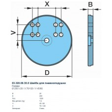 плита опорная 105.286 стакана пневморессоры 881MB/4881N